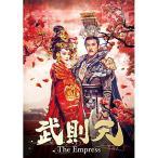 【予約】【DVD】【9%OFF】武則天-The Empress- DVD-SET6/ファン・ビンビン フアン・ビンビン