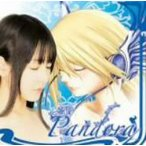 Pandora / 近藤佳奈子 (CD)