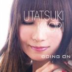 【CD】GOING ON/詩月カオリ ウタツキ カオリ