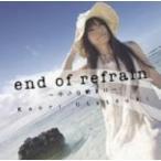 【CD】end of refrain〜小さな始まり〜(DVD付)/詩月カオリ ウタツキ カオリ