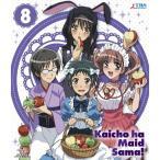 【Blu-ray】【9%OFF】会長はメイド様!8(初回限定版)(Blu-ray Disc)/