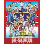 【Blu-ray】【9%OFF】熱血最強ゴウザウラー Blu-ray BOX(Blu-ray Disc)/ゴウザウラー ゴウザウラー