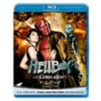 【Blu-ray】【25%OFF】ヘルボーイ ゴールデン・アーミー(Blu-ray Disc)/ロン・パールマン ロン・パールマン