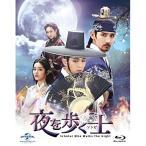 【Blu-ray】【9%OFF】夜を歩く士〈ソンビ〉 Blu-ray SET1 (特典DVD2枚組付き)(B...