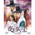 【Blu-ray】【9%OFF】夜を歩く士〈ソンビ〉 Blu-ray SET2 (特典DVD2枚組付き)(B...