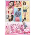 Yahoo!バンダレコード ヤフー店【DVD】【9%OFF】彼女のスタイル DVD-BOX/ホン・スヒョン ホン・スヒヨン