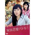 家族恋愛バトル I / チェ・ジョンウォン (DVD)