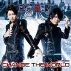 CHANGE THE WORLD(DVD付) / D.A.T (CD)