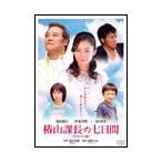 椿山課長の七日間 デラックス版 / 西田敏行/伊東美咲 (DVD)