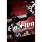 エージェント ID:A / ツヴァ・ノヴォトニー (DVD)