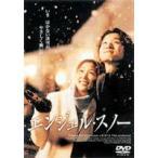 【DVD】【9%OFF】エンジェル・スノー/イ・ソンジェ イ・ソンジエ