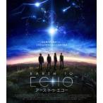 EARTH TO ECHO アース・トゥ・エコー(Blu-ray Disc) / テオ・ハーム (Blu-ray)
