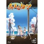 あまんちゅ! 第6巻(Blu-ray Disc) / あまんちゅ! (Blu-ray)