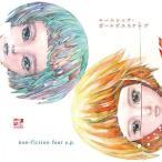 ルームシック・ガールズエスケープ/non-fiction four e.p. / ヒトリエ (CD)