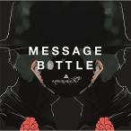 メッセージボトル / amazarashi (CD)