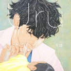 奇蹟/Uru ウル(ウル)(CD)
