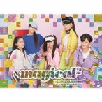 MAGICAL☆BEST -Complete magical2 Songs-(初.. / magical2 (CD)