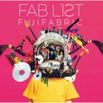 FAB LIST 2(初回生産限定盤) / フジファブリック (CD)