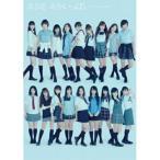 AKBがいっぱい〜ザ・ベスト・ミュージックビデオ〜(Bl