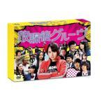 放課後グルーヴ / 高梨臨 (DVD)