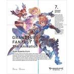 GRANBLUE FANTASY The Animation 7(完全生産限定版) / グランブルーファンタジー (DVD)