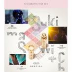 """スキマスイッチTOUR2015""""SUKIMASWITCH""""SPECIAL / スキマスイッチ (CD)"""