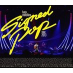 【Blu-ray】【10%OFF】Signed POP TOUR(Blu-ray Disc)/秦基博 ハタ モトヒロ