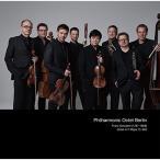 シューベルト:八重奏曲 / ベルリン・フィル八重奏団 (CD)