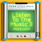 Listen To The Music 3 / 槇原敬之 (CD)
