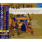 【CD】バッハ:クリスマス・オラトリオ(全曲)/アーノンクール アーノンクール