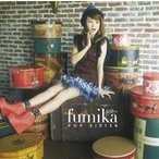 【CD】Pop Sister/fumika フミカ