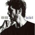 Ken's Bar III / 平井堅 (CD)