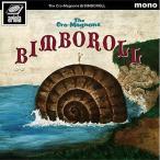 【CD】BIMBOROLL/クロマニヨンズ クロマニヨンズ