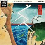 レインボーサンダー / クロマニヨンズ (CD)