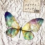 【CD】バタフライ・エフェクト(初回生産限定盤A)(DVD付)/CLΦWD クラウド(CLOWD)