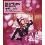 Heavy Starry Heavenly / Tommy heavenly6 (CD)