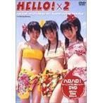 ハロハロ!モーニング娘。6期メンバーDVD / 道重さゆみ/亀井絵里/田中れいな (DVD)