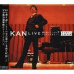【CD】LIVE 弾き語りばったり#7〜ウルトラタブン〜全会場から全曲収録〜/KAN カン(KAN)