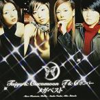 【CD】太陽とシスコムーン/T&Cボンバー メガベス