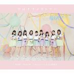 低温火傷/春恋歌/I Need You 〜夜空の観覧車 〜(B) / つばきファクトリー (CD)