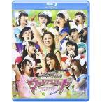 【Blu-ray】【9%OFF】モーニング娘。コンサートツアー