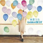 【CD】美里うたGolden BEST/渡辺美里 ワタナベ ミサト