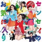 センセイのお気に入り / どるせん from TPD (CD)