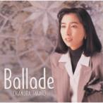 【CD】Ballade/岡村孝子 オカムラ タカコ