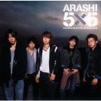 5×5 THE BEST SELECTION OF 2002←2004 / 嵐 (CD)