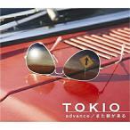 advance/また朝が来る / TOKIO (CD)