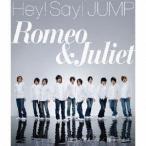 瞳のスクリーン / Hey!Say!JUMP (CD)