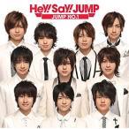 JUMP NO.1 / Hey!Say!JUMP (CD)