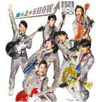 急☆上☆Show!! / 関ジャニ∞ (CD)