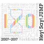 【予約】【CD】Hey! Say! JUMP 2007-2017 I/O(初回限定盤2)/Hey!Say!JUMP ヘイ!セイ!ジヤンプ